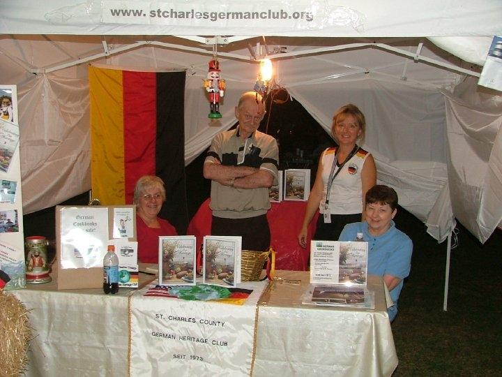German club 2007